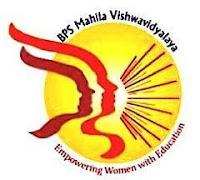 BPS Mahila Vishwavidyalaya Recruitment