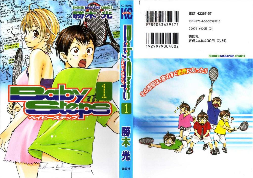 อ่านการ์ตูน Baby Step 1 ภาพที่ 1