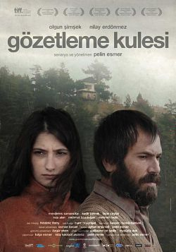 Watchtower (2012) peliculas hd online