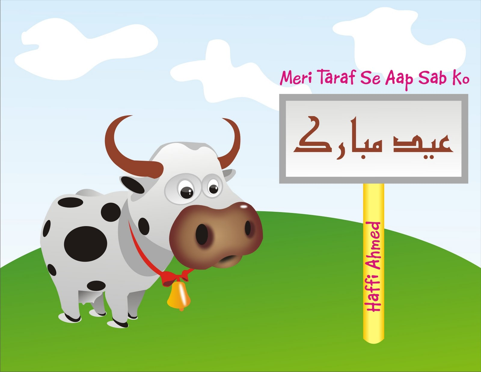 Watch eid al adha videos eid ul azha cow camel and bakra qurbani sab ko bakra eid mubarak ho free cards kristyandbryce Choice Image