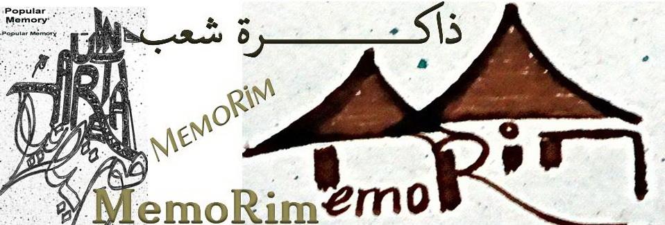 ذاكـــرة شعب    MEMO RIM