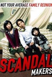 Ông Ngoại Tuổi 30 - Speed Scandal (2008)