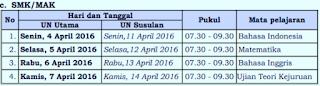 Jadwal UN SMK/MAK Tahun 2016
