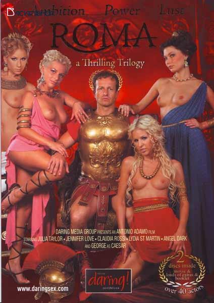 порно фильм рим 3