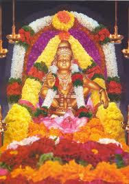 Sri Bhoothanathaa