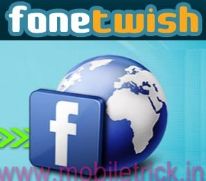 Free Facebook Without Internet On Any Mobile