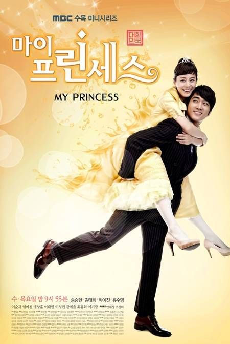 My Princess (2011) (K-Drama) HDTVRIP Full Movie Download Free Mediafire
