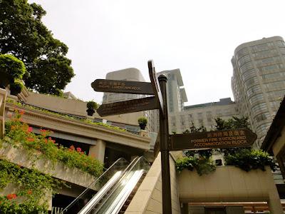1881 Heritage Shopping Complex Hong Kong