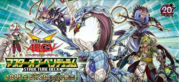 Yu-Gi-Oh! OCG Structure deck: Master of Pendulum banner