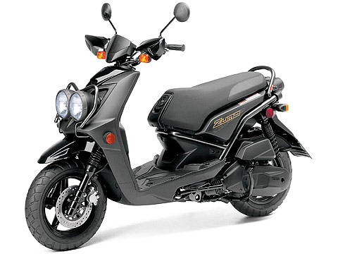 2013 Yamaha Zuma 125 Scooter pictures , 480x360 pixels