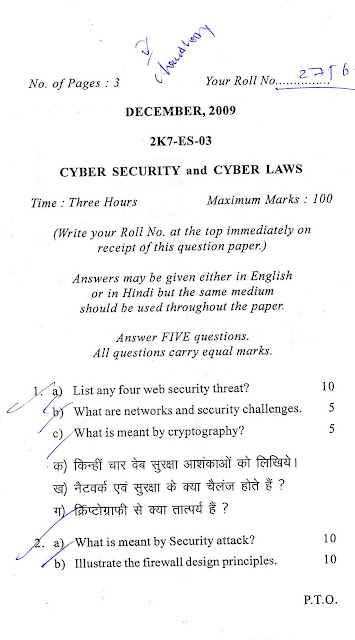 Cyber security sholarships essays examples