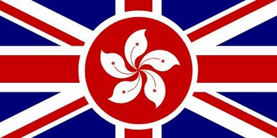 Flag of Hong Kong (1959–1997) - Wikipedia
