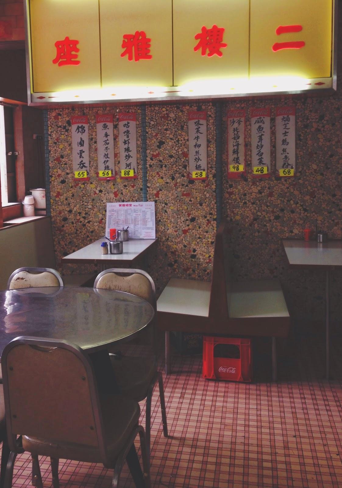 Mido Cafe Hong Kong First Storey
