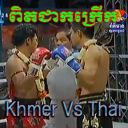 [ Bayon TV ] International Khmer boxing 27-Sep-2013 Keo Romjong - TV Show, Bayon TV, Bayon Boxing