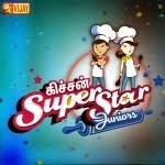 KitchSuper Star Juniors, 21-12-2013, Vijay TV Show, Episode 13 Promo