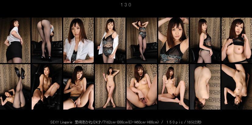 Ssefhyy-Club_DigiGirl_130_Mina_Kanamori Kcefhyy-Clul Digi-Girl No.130 Mina Kanamori 06220