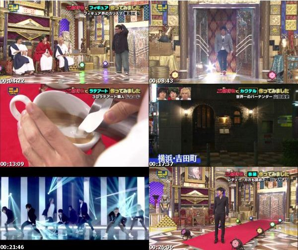 [TV-Variety] ニノさん – 2016.10.09