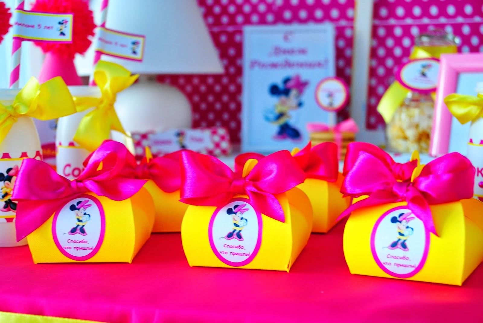Подарки на день рождение от офиса