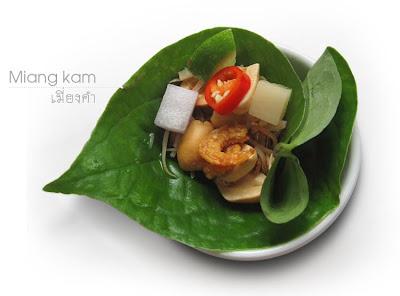 Vegivore - อาหารไทย - เมี่ยงคำ