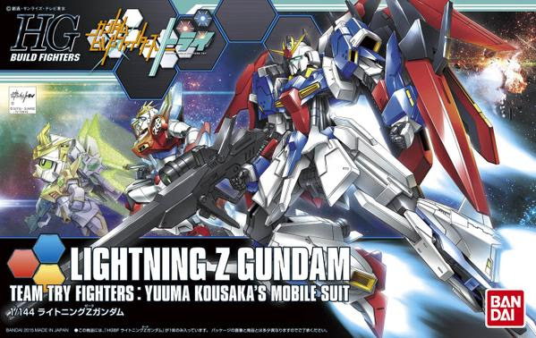 HGBF Lightning Zeta Gundam official box art image 00