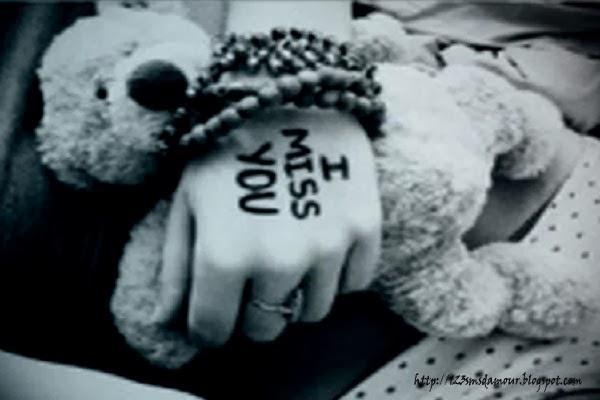 Messages d'amour tu me manques mon chéri
