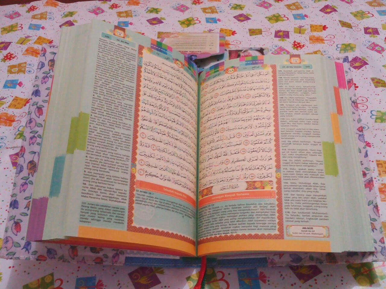 tampilan dalam al quran new madina zhafira, tampilan dalam al quran new madina zhafira rainbow, tampilan dalam al quran new madina zhafira rainbow tajwid