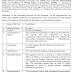 GMDC Coordinator Recruitment 2015 | www.gmdcltd.com