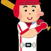 野球選手のイラスト(職業)
