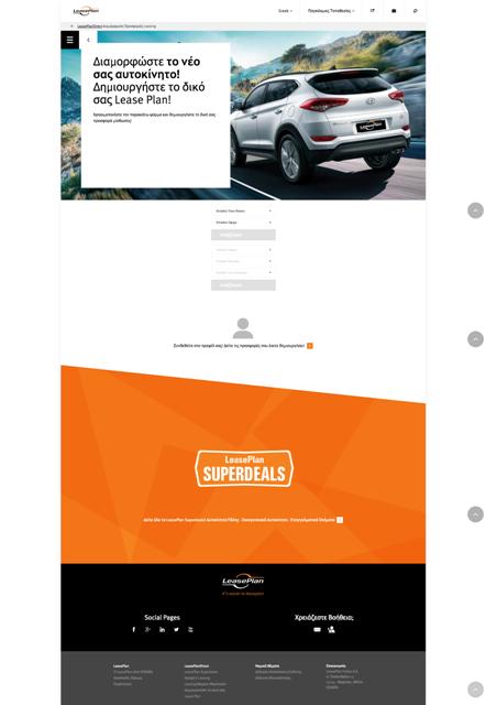 Νέο website www.leaseplan.gr από τη LeasePlan Hellas