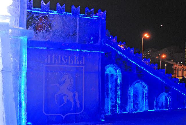 Ледяной городок в Перми - Лысьвенская крепость