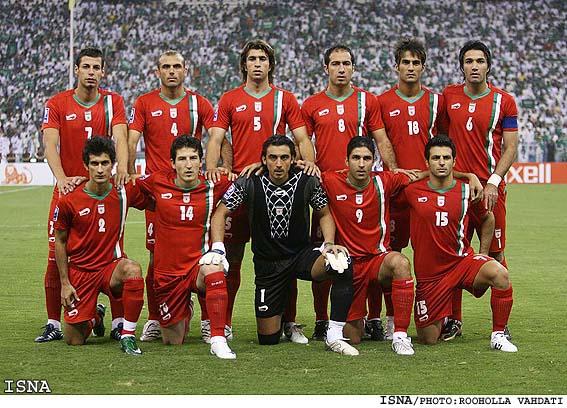 gyms iran national football academy
