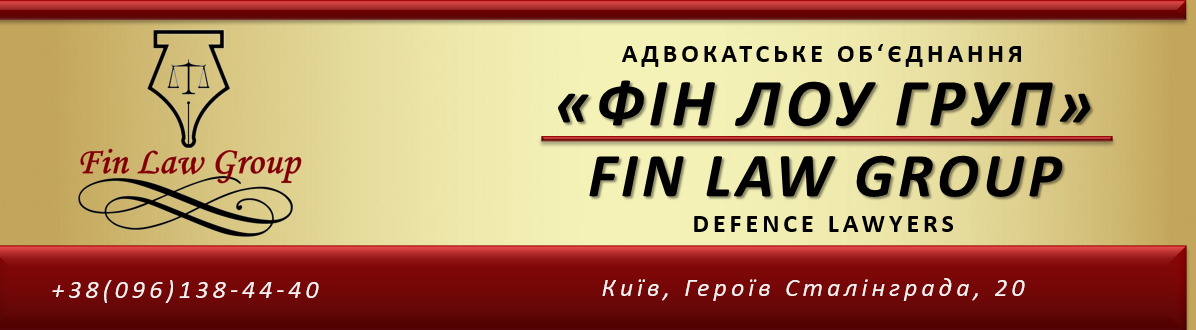 FLG-Advokat-ukr