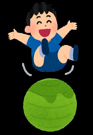 バランスボールで遊ぶ子供のイラスト