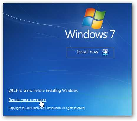 techguy how to manually repair windows 7 boot loader problems rh andikusumablog blogspot com Missing Ntldr Windows XP NTLDR Repair XP