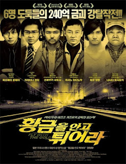 Fly With The Gold (2012) Online