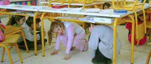 Μάθε για το σεισμό