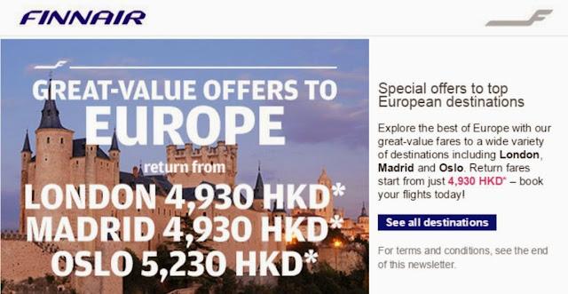 芬蘭航空 Finnair 【延續優惠】,香港飛歐洲各大城市$4,130起,回程仲由不同城市返港,2016年3月前出發。