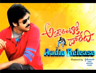 Pawan's Attarintiki Daredi Audio Launch Full Videos