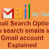 Gmail Account- How to use Gmail Search Option, a detailed explanation