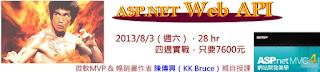 ASP.NET Web API EDM