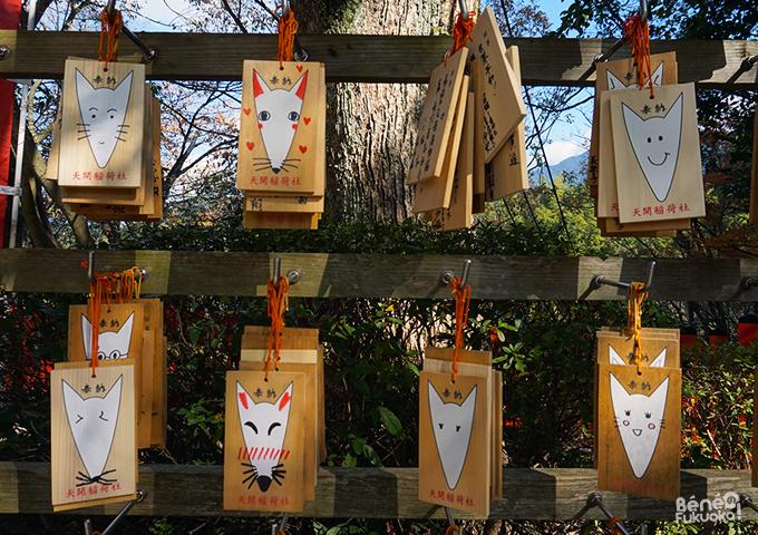 Ema, Tenkai Inari - Dazaifu, Fukuoka
