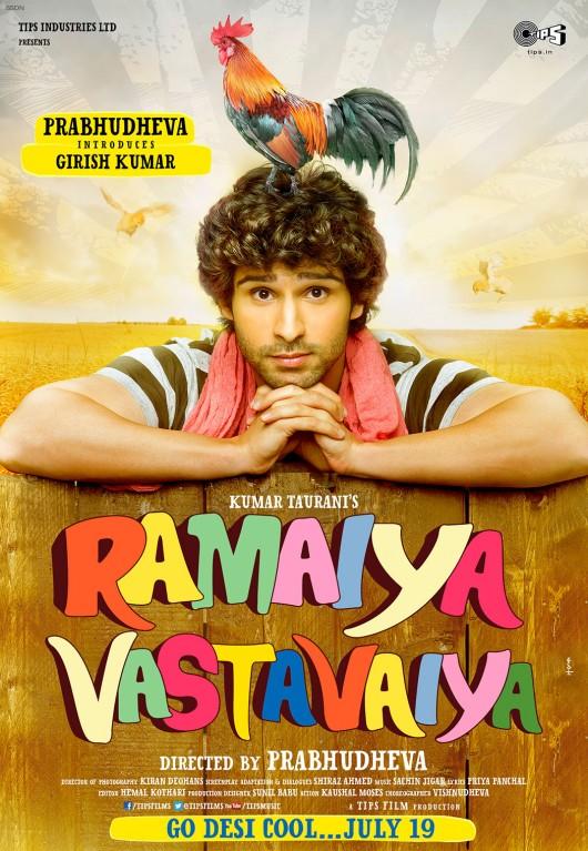 Ramaiya Vastavaiya Posters (2013)