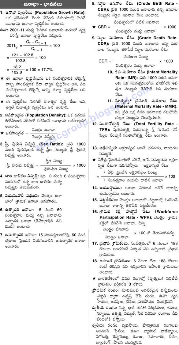 itil 2011 cheat sheet pdf
