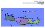 Γεωγραφικό Διαμέρισμα Κρήτης
