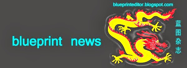 blueprint news