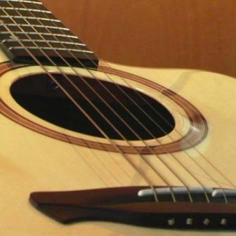 Cursos de guitarra gratis por internet