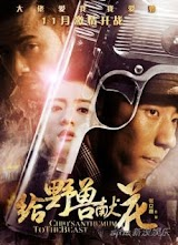 Lon Th Thng Hi (2012)