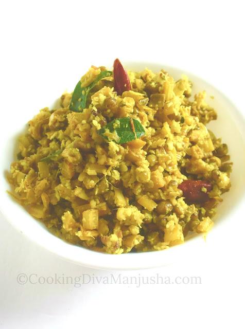 vazha-pindi-thoran-kerala-style