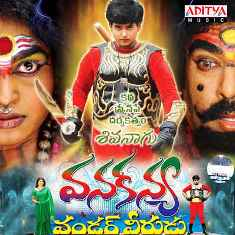 Download Telugu Movie Vanakanya Wonder Veerudu MP3 Songs, Download Vanakanya Wonder Veerudu Telugu Movie South MP3 Songs