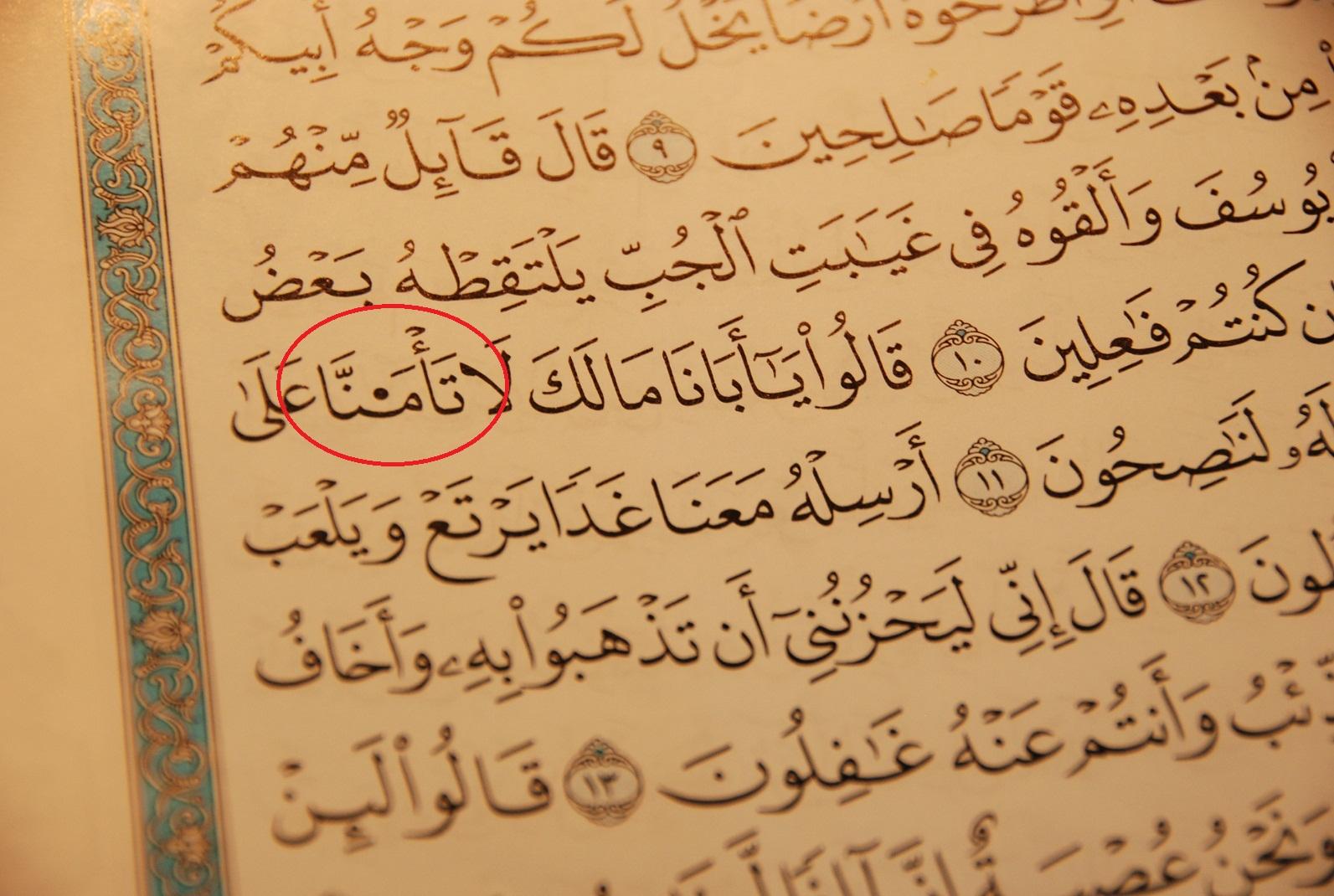 Merah 4 Tempat Bacaan Unik Dalam Al Quran